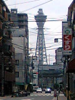 大阪やなあ
