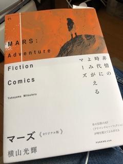 コム 復刊 ドット